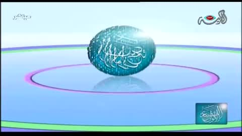 Alışveriş Bağımlılığı (TRT Arapça)